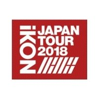 iKON / iKON JAPAN TOUR 2018 【初回生産限定盤】 (2Blu-ray+2CD)  〔BLU-RAY DISC〕|hmv