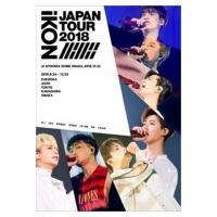 iKON / iKON JAPAN TOUR 2018 (Blu-ray)  〔BLU-RAY DISC〕|hmv