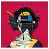 星野 源 / YELLOW DANCER【生産限定盤】(2枚組アナログレコード)  〔LP〕|hmv