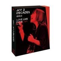 aiko アイコ / My 2 Decades (Blu-ray)  〔BLU-RAY DISC〕|hmv