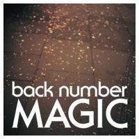back number バックナンバー / MAGIC  〔CD〕|hmv