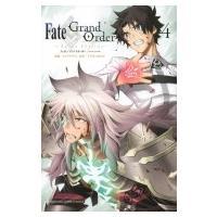Fate / Grand Order -turas Realta- 4 週刊少年マガジンkc / カワグチタケシ  〔コミック〕|hmv