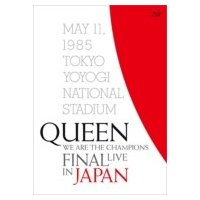 Queen クイーン / WE ARE THE CHAMPIONS FINAL LIVE IN JAPAN 【初回限定盤】(Blu-ray)  〔BLU-RAY DISC〕|hmv