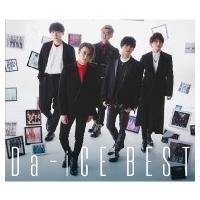 Da-iCE / Da-iCE BEST 【初回限定盤B】(2CD+2Blu-ray)  〔CD〕 hmv