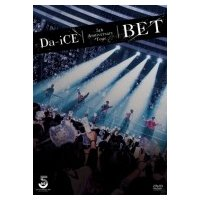 Da-iCE / Da-iCE 5th Anniversary Tour -BET-  〔DVD〕