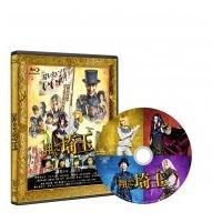 翔んで埼玉 通常版[Blu-ray]  〔BLU-RAY DISC〕|hmv