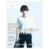 CUT (カット) 2019年 7月号 / CUT編集部  〔雑誌〕