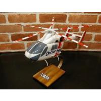 飛行機模型の決定版!TVドラマ「コードブルー」にも登場した救命救急専用のMD902ドクターヘリです。...