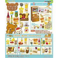 海外のお洒落なスーパーマーケットをモチーフとしたリラックマのミニチュアフィギュア。食べ物や瓶、小物な...