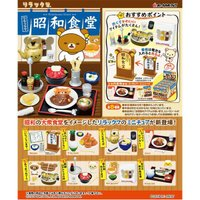 昔懐かしい「昭和の大衆食堂」をテーマにしたミニチュアフィギュア。冷蔵ショーケースやおでん鍋など、大衆...
