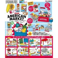 スヌーピーが産まれた国、アメリカのスーパーマーケットをテーマにしたミニチュアフィギュアです。アメリカ...