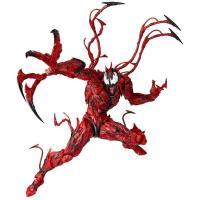 マキシマム・カーネイジ!(最大の大虐殺!)アメイジングヤマグチシリーズに最凶の敵カーネイジが侵略! ...