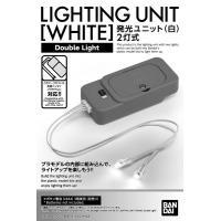 プラモデルのプレイバリューを広げる発光ユニットが登場!白色に光るLEDを2個付属。スイッチと一体型の...