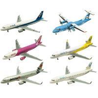 航空ファンに人気の航空管制シミュレーションソフト「ぼくは航空管制官」 とのコラボレーション企画、待望...