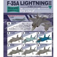 現用ジェット機のラインアップで好評のハイスペックシリーズの第5弾は、航空自衛隊で現在導入進行中の最先...