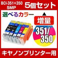 PIXUS(ピクサス)インク MG6330, MG5430, MX923, iP7230  PC パ...