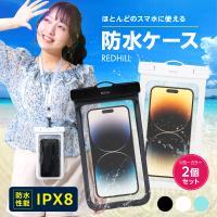 スマホグッズ インク通販 ホビナビ - 防水ケース スマホ ケース iPhone ケース 防水カバー アイフォン 携帯 スマートフォン スマホ iPhone7 7plus 6s 6sPlus SE 5s プラス ipx8 xperia galaxy|Yahoo!ショッピング