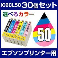 あすつく 対応 【送料無料対象】 ICチップ有 メール便不可 EP803  PC パソコンからの写真...