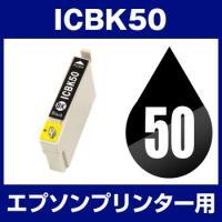 あすつく 対応【対応プリンター】メール便OK ICチップ有 Colorio(カラリオ)EP-703A...