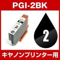 PIXUS MX7600 PIXUS iX7000 PIXUS Pro9500 Mark II PI...