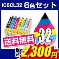 送料無料 ICチップ有 メール便 【対応プリンター】 Colorio(カラリオ)L-4170G PM...