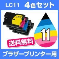 送料無料 ICチップ無 メール便 対応プリンターMyMio(マイミーオ)DCP-J515N MFC-...