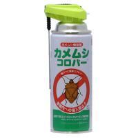 あすつく カメムシコロパー 420ml カメムシ駆除 侵入防止に 虫退治 害虫駆除 殺虫剤