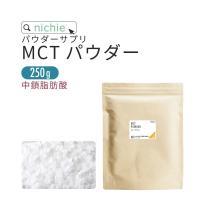 こちらの商品は【ゆうパケットご指定で送料無料】になります。  ◆名称 / 粉末油脂  ◆原材料名 /...