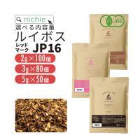 こちらの商品は【ゆうパケットご指定で送料無料】になります。 ハーブティーやお茶に限らず、自然の食品に...