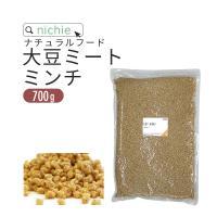 こちらの商品は【ゆうパケットご指定で送料無料】になります。  ◆名称 / 粒状大豆たんぱく  ◆原材...