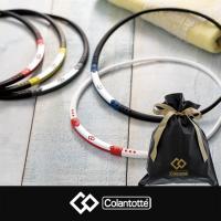 コラントッテ スポーツ 磁気ネックレス Colantotte ワックルネック SPORT