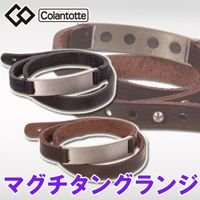 Colantotte 送料無料 10%off    医療機器認証番号:221AGBZX00163A0...