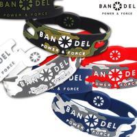 バンデル リバーシブル ブレスレット 迷彩柄 バンデル BANDELは運動能力、バランス力、回復力、...