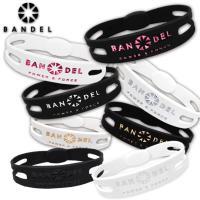 バンデル メタリック ブレスレット バンデル BANDELは運動能力、バランス力、回復力、集中力など...