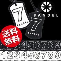 芸能人多数愛用のBANDELブランドからナンバーシリーズのリバーシブルネックレスが登場! 45cm、...