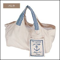 ■商品説明 買い物をする際に便利なショッピングバッグ・エコバッグです。大人のコンセプトで海をイメージ...