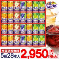 ジュースギフト当店人気No.1! 全5種類の瑞々しい果汁の味わいが楽しめる果汁100%ジュースの詰め...