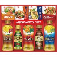 和・洋・中の料理で役立つ調味料と、キッチンでも場所を取らないボトルに詰めた油を、ギフトならではのバラ...