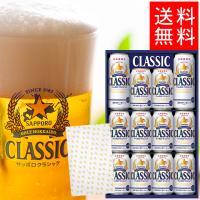 北海道だけで限定販売されている、副原料を一切使用しない麦芽100%の生ビールです。 世界の醸造技師が...