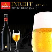 父の日 ギフト ビール イネディット INEDIT 1本 化粧箱入り / スパークリング シャンパン おしゃれ