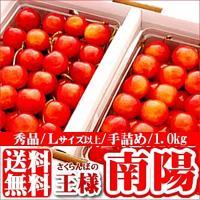 東北の旬が終わり7月は北海道が旬の時期となります。弾力のある肉質とプリプリの食感にとても果汁タップリ...