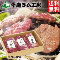 北海道の大自然の中で育った純粋なサフォークラムは、大変貴重なラム肉です。顔が黒いのが特徴で、肉用種と...