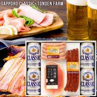 北海道だけで限定販売されている、副原料を一切使用しない麦芽100%の生ビールと、当店人気の北海道トン...