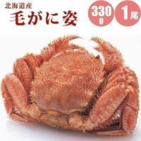 北海道産毛ガニ。北海道のカニの中では人気一番の毛ガニは、味が濃厚、カニみそも楽しめることもあり根強い...