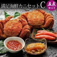満足海鮮カニセットC(毛ガニ2尾)(ご当地グルメ)北海道産海鮮カニギフト。父の日ギフトに最適!海産物...