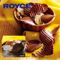 ロイズの大ヒット作★しょっぱいけど甘い。それがロイズ ポテトチップチョコレート。 ちょっと戸惑うかも...