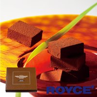 ロイズ ROYCE 生チョコレート マイルドカカオ 母の日 スイーツ