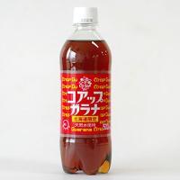 なぜかわかりませんがガラナは北海道でしか販売していなんですよね〜。   道外のファンも多い炭酸飲料な...