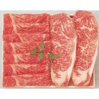 『白老和牛』は、白老町を中心に肥育される肉牛で、規定の育成方法を満たしたもののみ名乗ることができます...