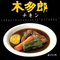 札幌澄川で四半世紀近い歴史をもつ老舗店「木多郎」。 「毎日変わらぬ美味しさを提供していく為に研究をお...
